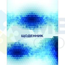 """Дневник школьный Cool for school """"Абстракция"""", 48 л., сине-белый"""