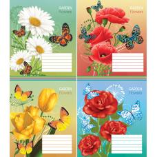 """Тетрадь Мрії збуваються """"Darden flowers"""" 18 листов, линия"""