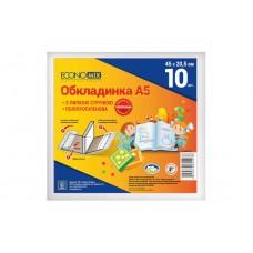 Обложки с липкой лентой Economix, 35x20,5 см., прозрачные