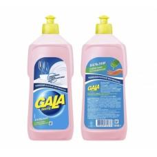 Средство для мытья посуды Gala Balsam, 500мл, глицерин и алоэ вера