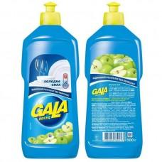 Средство для мытья посуды Gala, 500 мл, яблоко