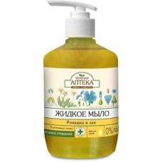 Крем-мыло жидкое Зеленая Аптека 460мл, ромашка и лен<br /><br /><br />